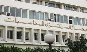 الجهاز المركزى للمحاسبات: صرف 222 ألف جنيه بدل وجبات غذائية لسكرتير وزير التربية والتعليم