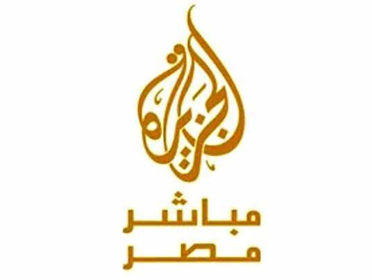 بالفيديو: مراسلو الجزيرة  يرددون الله أكبر فور الهجوم الإرهابى في سيناء