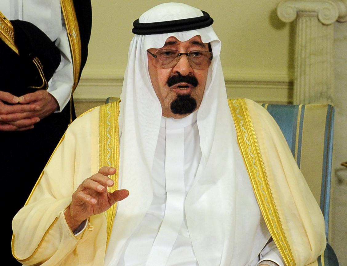 الديوان الملكي:مبايعة الأمير سلمان بن عبد العزيز ملكاً للملكة العربية السعودية خلفا للملك عبد الله بن عبد العزيز