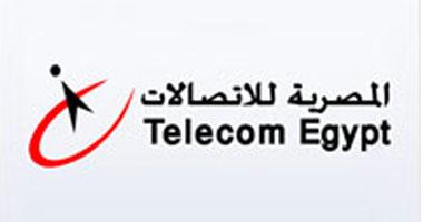 المصرية للاتصالات: توصيل 2 مليون مسكن بالإنترنت فائق السرعة