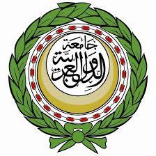 الجامعة العربية تؤكد رفضها التدخل الأجنبى فى الشئون الليبية