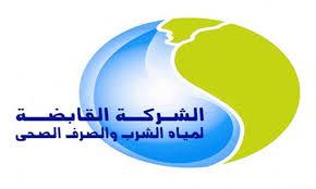 القابضة للمياه: قطع المياه في 6 مناطق بالقاهرة 8 ساعات.. غدًا