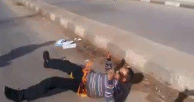 بالفيديو .. مدرس يشعل النار في نفسه لمروره بضائقة مالية وسوء الأحوال المعيشية