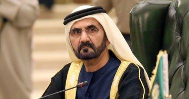 حاكم دبى: الإمارات تتحدث لغة المستقبل واقتصادها الأعلى نمواً