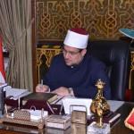 الأوقاف: نسبة النجاح في اختبارات الإمام المجدد 83%