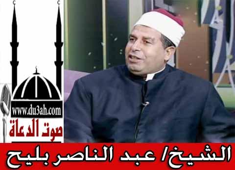 خطبة الجمعة : البرهان في فضائل شهر شعبان لفضيلة الشيخ عبد الناصر بليح