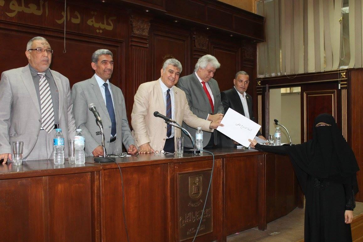 تكريم حفظة القرآن الكريم بكلية دار العلوم بالقاهرة