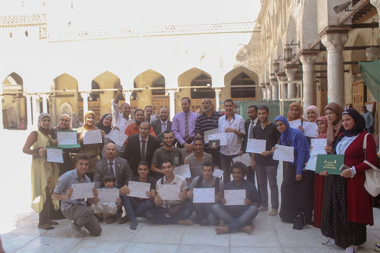 انتهاء دورة (فن التحرير الصحفى ) بالأزهر وتوزيع الشهادات