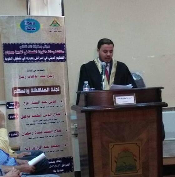 جامعة بنها تناقش أول رسالة دكتوراه عن التعليم الديني في إسرائيل