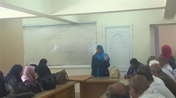 تدريب معلمي العلوم الشرعية بمعاهد الدراسات الخاصة على إدارة الصف نظريا وعمليا  11 أغسطس 2016