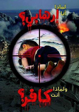 لماذا أنا إرهابي؟.. ولماذا أنت كافر ؟.. كتاب جديد للدكتور محمد داود