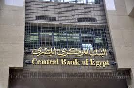 ننشر أسعار الدولار والعملات اليوم الجمعة 13/1/2017
