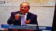 بالفيديو: إسرائيل تمنع الآذان، ونائب يرفع الآذان من علي منصة الكنيست الإسرائيلي