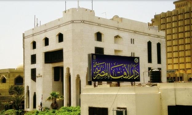 دار الإفتاء تعلن الخميس أول أيام شهر جمادى الأولى