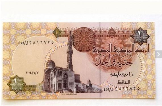 تقرير وزارة المالية: 21,7 مليون مصري تحت خط الفقر