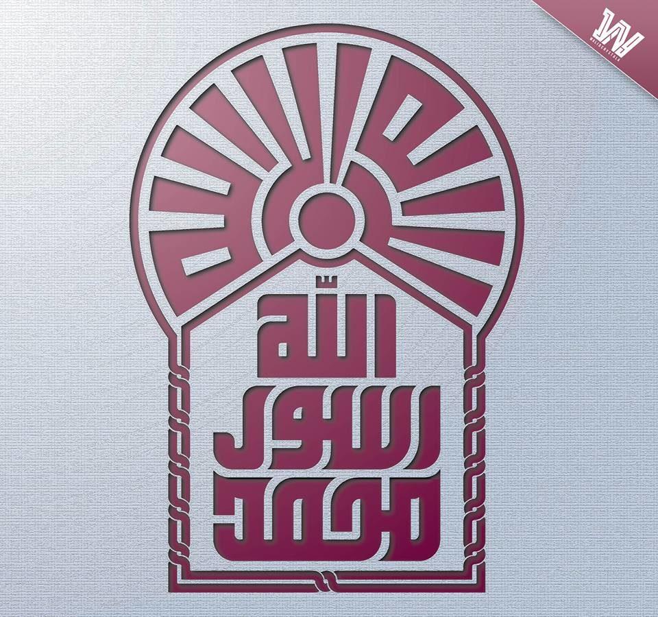 قصيدة ذكريات المولد النبوى .. للدكتور حامد طاهر