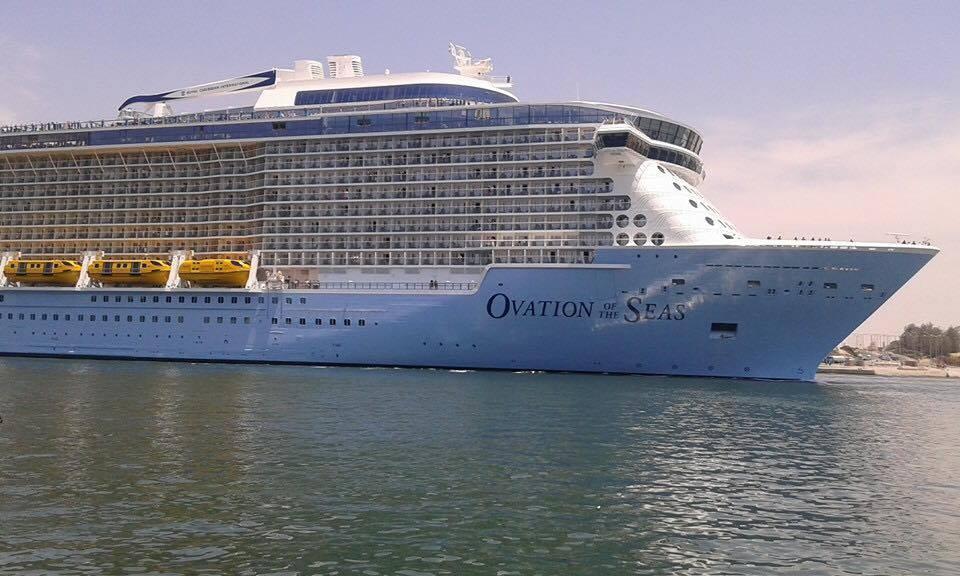 عبور 44 سفينة باجمالي 2.5 مليون طن