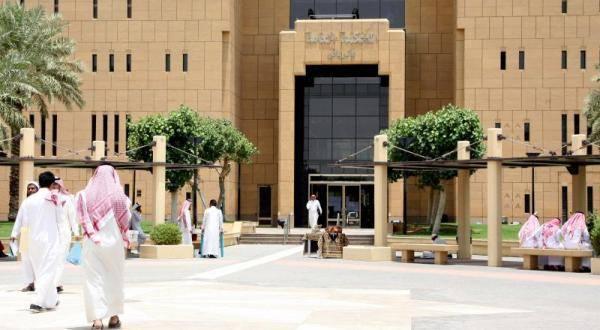 عقد الزواج الإلكتروني يضمن حقوق السعوديات