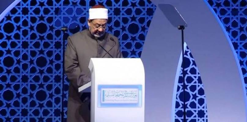 فضيلة الامام الأكبر الدكتور أحمد الطيب شيخ الأزهر الشريف يترأس مجلس حكماء المسلمين بأبو ظبي