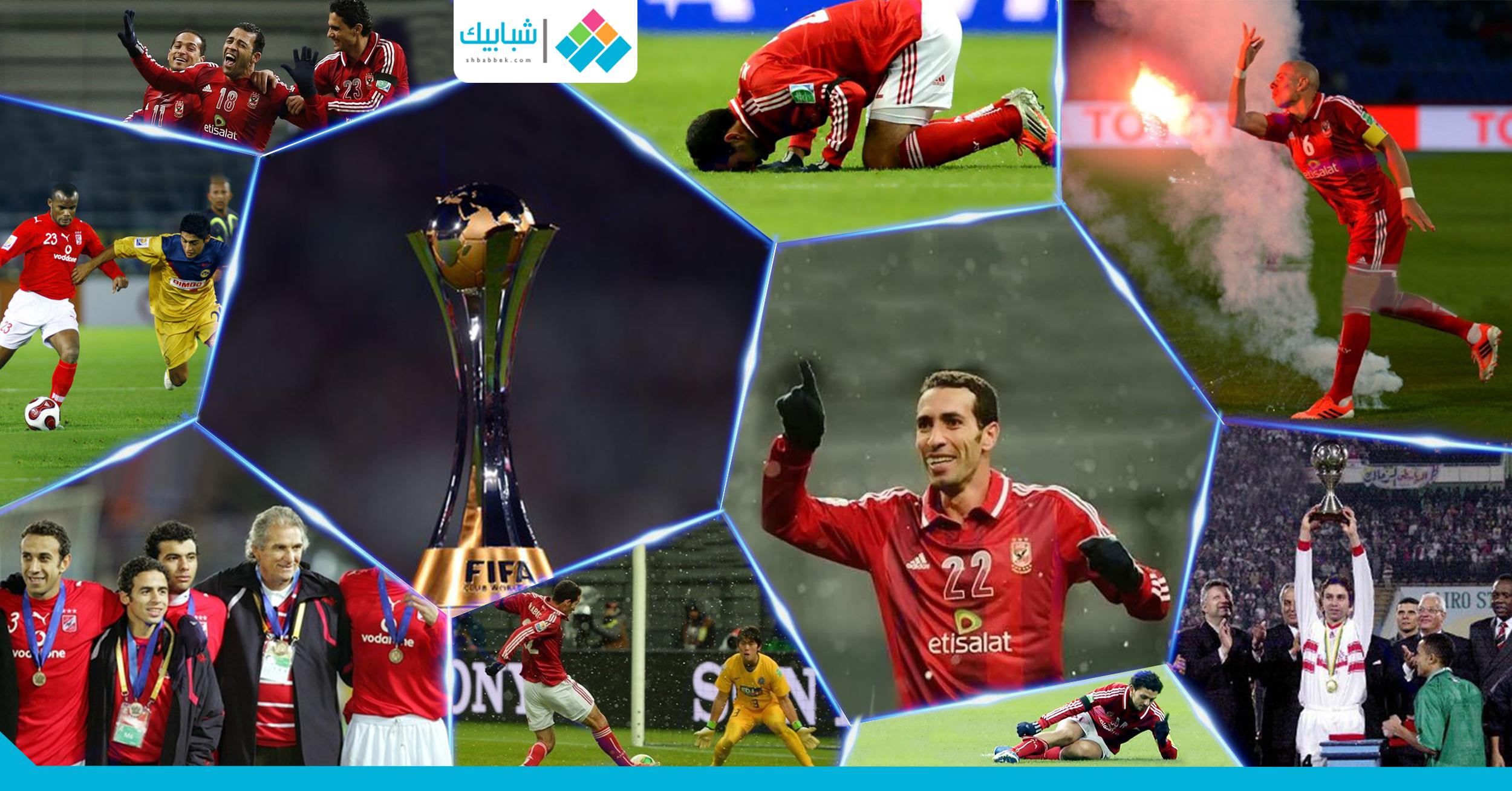 الصفحة الرسمية للنادى الأهلي تحتفل بذكرى برونزية كأس العالم للأندية اليابان 2006