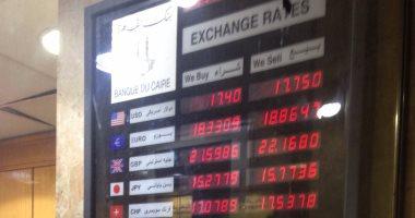 الدولار يتخطي حاجز  الـ18 جنيها بمنافذ البنوك بمطار القاهرة الدولى