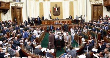 لجان البرلمان :مناقشة مشروع قانون حماية الرقعة الزراعية