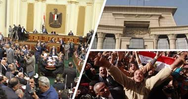 ننشر حيثيات حكم عدم دستورية المادة العاشرة من قانون التظاهر