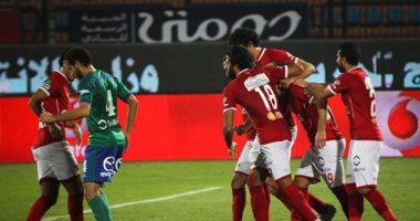الأهلي يفوز على المصري بثلاثة أهداف مقابل هدف واحد
