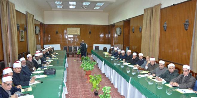 بالصور اجتماع الوزير بمديري المديريات ويؤكد علي عدة أمور صحية ودعوية