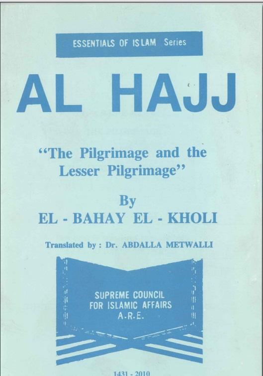 Fiqh of Hajj