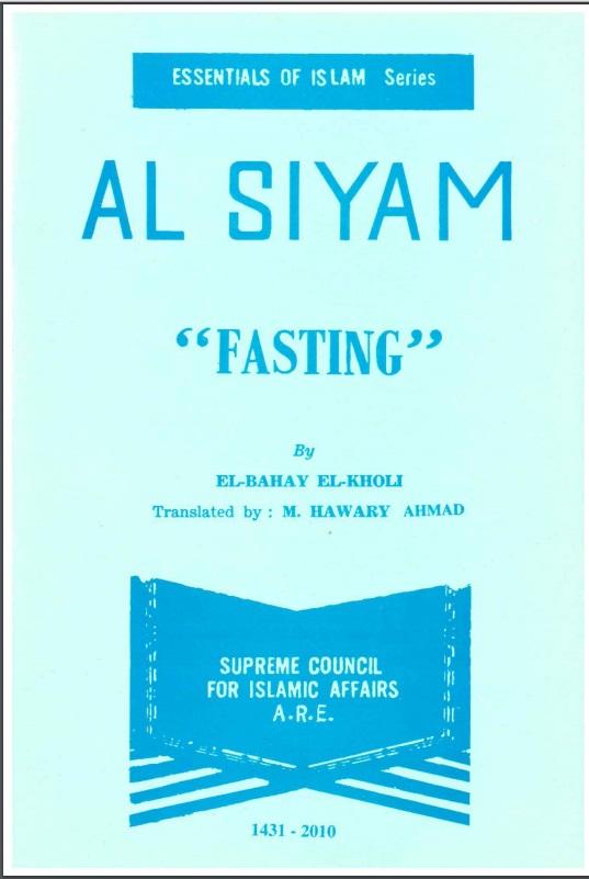 Jurisprudence fasting
