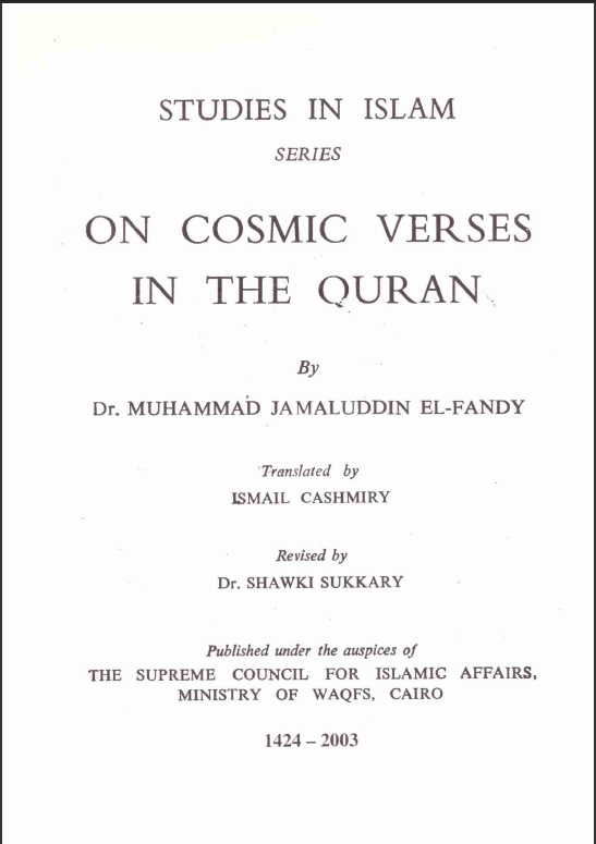 Cosmic verses in the Quran