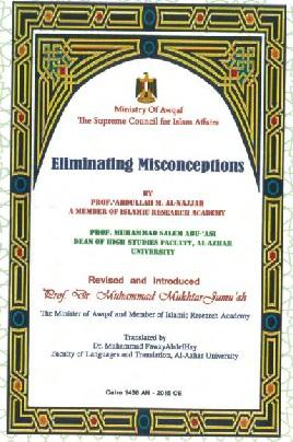 Eliminating Misconception