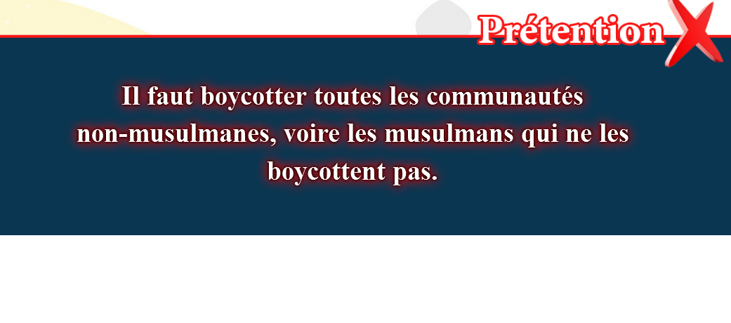 11- Les fausses croyances, corrigées: faut boycotter toutes les communautés non-musulmanes