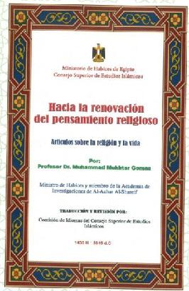 Hacia la renovación del pensamiento religioso en los artículos de la religión y la vida