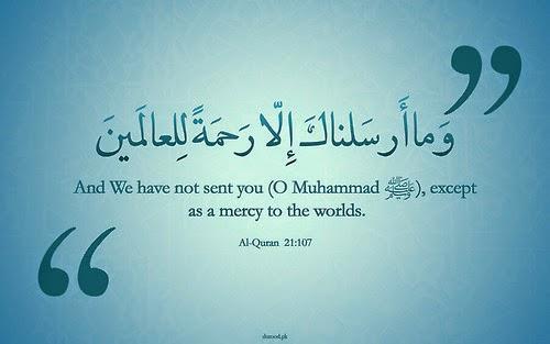 من هو محمّد، صل الله عليه واله وسلّم؟Who is Prophet Muhammad, may peace and blessings be upon him