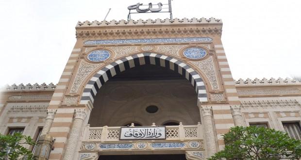 تحويل وكيل وزارة أوقاف كفر الشيخ للتحقيق، ووقف مدير إدارة بيلا عن العمل