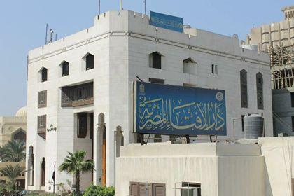 مرصد الإسلاموفوبيا يطالب بالاستفادة من قرارات الجمعية العامة للأمم المتحدة