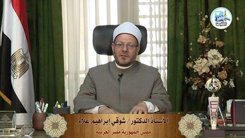 مفتي الجمهورية ينعَى رئيس المجلس الأعلى للشئون الإسلامية التشادي