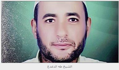 عبد الدائم عياد: شهداء الأئمة يموتون علي المنابر وسجودًا بين يدي الله