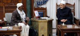 بالصور الإمام الأكبر: علماء الصومال عليهم مسوؤلية كبيرة في مواجهة الأفكار المتطرفة بخطط واضحة وموحدة