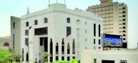 دار الإفتاء المصرية تعلن موعد بداية شهر ذي الحجة ووقفة عرفة وعيد االأضحي