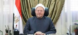 مفتي الجمهورية ينعى استشهاد 7 من أبطال القوات المسلحة