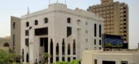 دار الإفتاء: زيادة الصلاة على النبي في تكبيرات العيد أمر مشروع