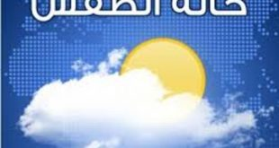 خبراء الأرصاد : انخفاض في درجات الحرارة غداً الثلاثاء ، ونشاط للرياح ، درجات الحرارة في المحافظات المصرية ، الرياح مثيرة للرمال والاتربة
