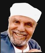 التعريف بإمام الدعاة فضيلة الشيخ الشعراوي