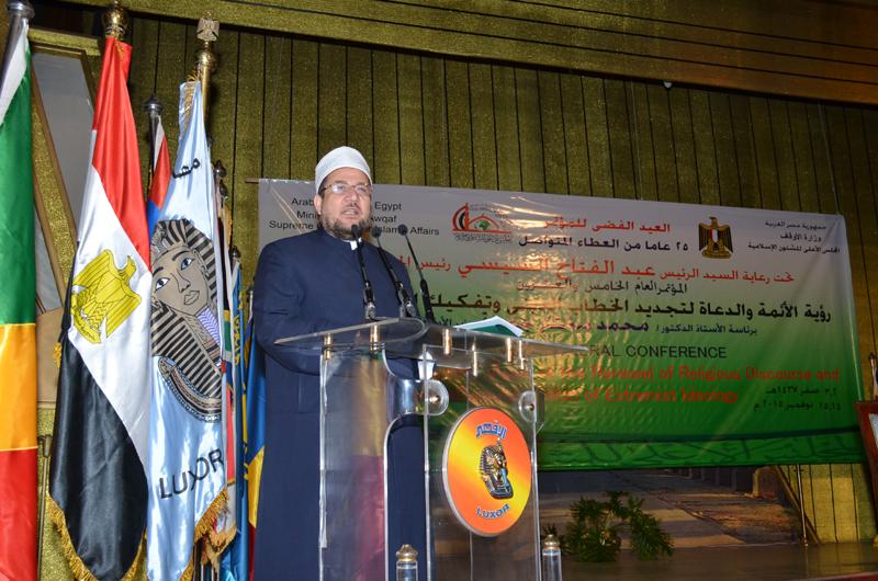 Notre devoir envers le Coran