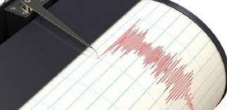 عاجل.. زلزال في مدينة العاشر من رمضان، والأكثر تأثرًا الشرقية والإسماعيلية والقاهرة
