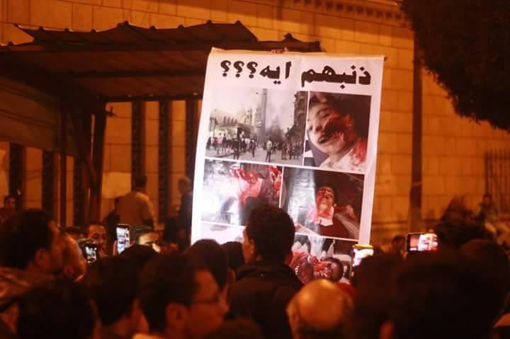 معرض صور من محيط الكاتدرائية بالعباسية    عدسة : عمرو مصطفي