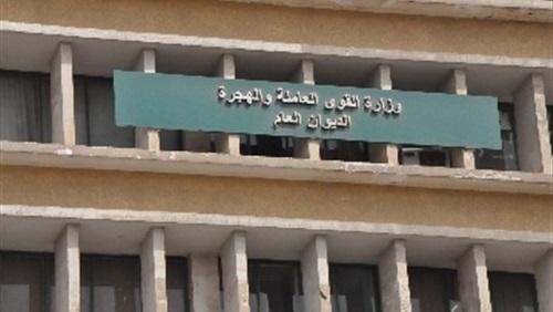 عاجل : وظائف في دولة الكويت و لمدة 10 ايام